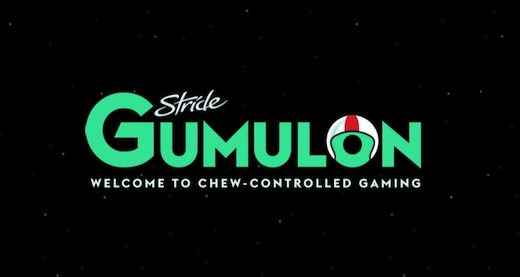 gumulon-logo